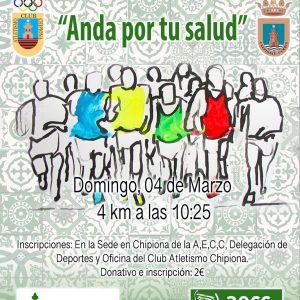 La marcha solidaria por la salud a favor de la asociación contra el cáncer volverá a coincidir con la Carrera popular Día de Andalucía