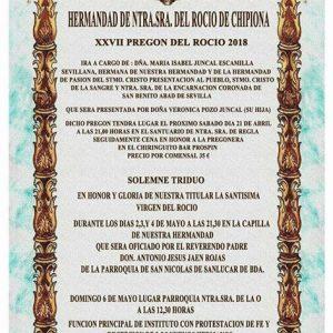 La Hermandad del Rocío iniciará el 21 de abril con el pregón de María Isabel Juncal los actos de la Romería 2018