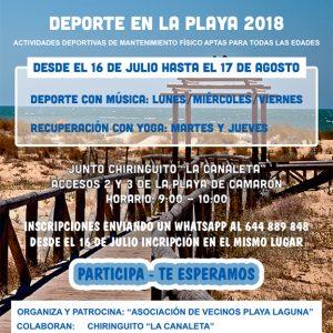 Playa Laguna Deportes Verano