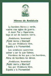 La Diputación Provincial de Cádiz pedirá que la SGAE no cobre tasas por el Himno de Andalucía.-
