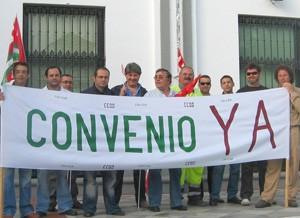 Comisiones Obreras denuncia en Chipiona que  García aprobó la plantilla de Personal sin contar con la mayoría sindical.-