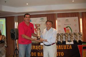 La Delegación Gaditana de Baloncesto cerró la temporada 2008-09 con la Gala de entrega de trofeos a los campeones y subcampeones de las distintas categorías