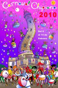 Una obra del jerezano Ramón Armas anunciará el Carnaval de Chipiona 2010