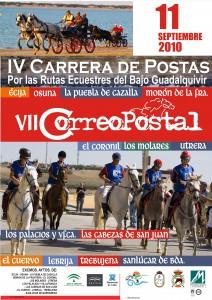 """El """"VII Correo Postal y IV Carrera de Postas"""" promocionarán el turismo y el deporte hípico recorriendo las rutas ecuestres del Bajo Guadalquivir"""