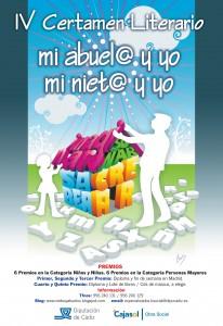 Diputación convoca el cuarto concurso literario para pequeños y mayores