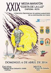 La presentación oficial lanza la cuenta atrás para vigésimo novena Media Maratón Costa de la Luz
