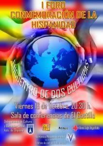 """Chipiona acoge mañana viernes el I Foro de Conmemoración de la Hispanidad """"Encuentro entre dos culturas"""""""