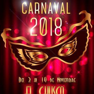 Cartel exposición carteles carnaval 2018