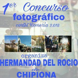 La Hermandad del Rocío de Chipiona lanza un concurso fotográfico para elegir el cartel anunciador de la Romería del Rocío 2018