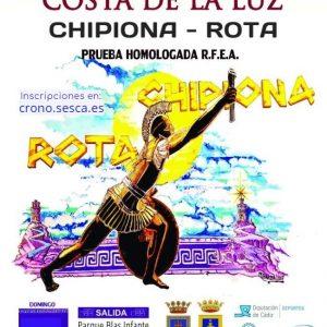 La Media Maratón Costa de la Luz parte este año de Chipiona y discurrirá por el carril bici y Costa Ballena