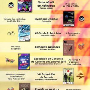 Un amplio programa sobre Fernando Quiñones, teatro y flamenco en la programación de la Delegación de Cultura hasta final de año