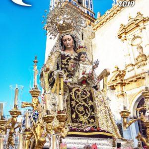 Las Fiestas de la Virgen del Carmen arrancan hoy en Chipiona con la primera de las dos noches de actuaciones en El Barrio