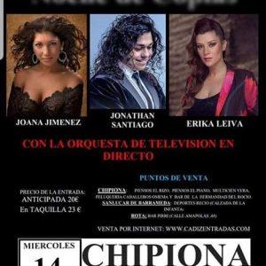 La copla protagonista hoy en Chipiona a beneficio de la Hermandad del Rocío con Joana Jiménez, Erika Leiva y Jonathan Santiago