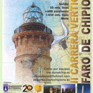 La II edición de la Carrera Vertical Faro de Chipiona del próximo domingo completa la inscripción con 40 equipos y 160 participantes