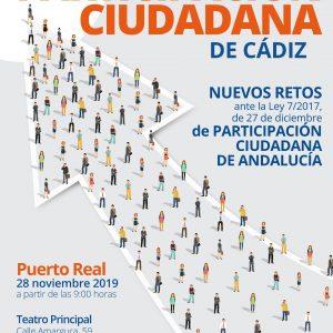 Isabel María Fernández anima a asistir a una jornada provincial de Participación Ciudadana