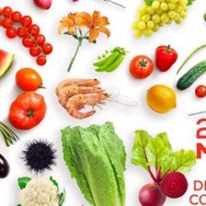 Presentado el cartel anunciador de Agro Chipiona 2020 que se celebrará del 27 al 29 de marzo