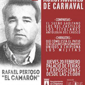 Chipiona volverá a rememorar sus recordadas noches del Cine Principal con el encuentro de coplas 'Rafael Pertoso El Camarón'