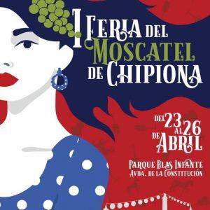 Abierto hasta el 13 de marzo el plazo para solicitar casetas para la Feria del Moscatel de Chipiona
