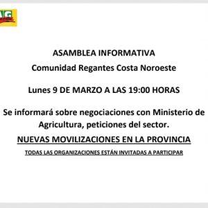 Los organizaciones agrarias de la zona informarán el lunes sobre las actuaciones y movilizaciones por el futuro del sector