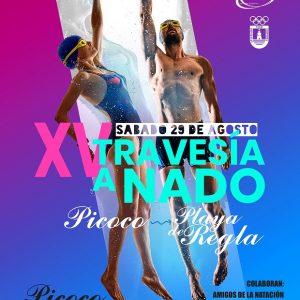 Presentado el cartel de la XV Travesía a Nado Picoco Playa de Regla