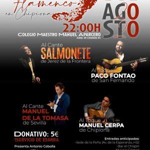 La Peña José Mercé ofrecerá el viernes 7 de agosto un nuevo festival flamenco con Salmonete de Jerez y Manuel de la Tomasa