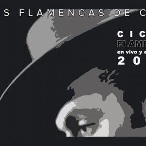El flamenco seguirá siendo protagonista en el mes de septiembre chipionero gracias a un ciclo promovido por la Junta de Andalucía
