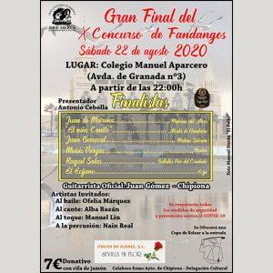 Seis cantaores optarán este sábado a alzarse con el décimo Concurso de fandangos de la Peña Flamenca José Mercé