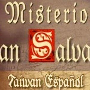 Documentales Andaluces | «El Misterio de San Salvador»